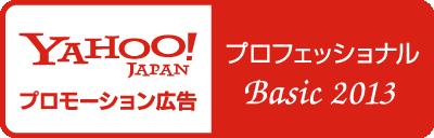 Yahoo Profs_Basic_Logo