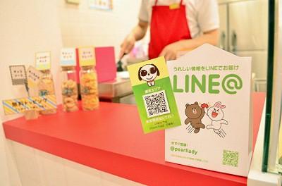 LINE@で店舗ファン作り