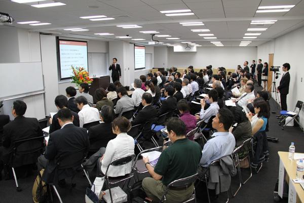WEBマーケティング・WEB広告講座のジョイントセミナー開催