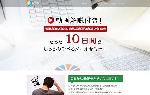 【ウェブ広告をはじめよう!】第29回 無料で使えるおすすめのLP制作ツール