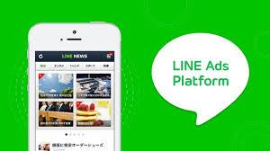 「LINE Ads Platform」(LINE広告)運用代行サービス取り扱いのお知らせ