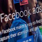 facebook広告の種類